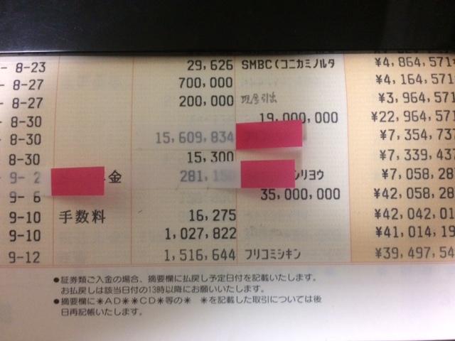 mrzone%e5%8b%9d%e5%88%a9%e3%81%ae%e8%a8%bc%e6%8b%a0
